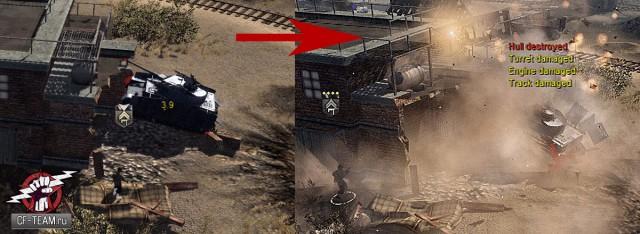 Взрывчатка всегда эффективна!