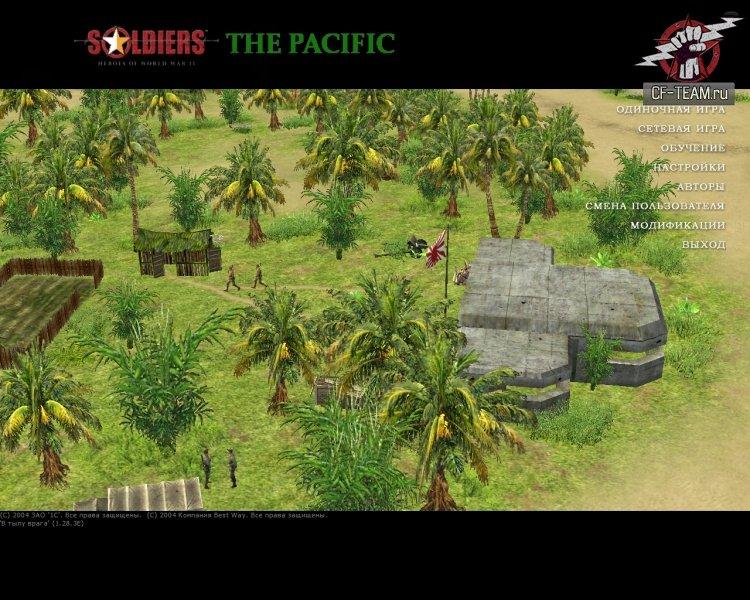 Pacific-Mod (ВТВ1)
