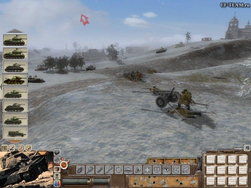 Скачать Миссия «Аты-баты, шли солдаты» — бесплатно