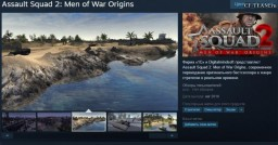 Assault Squad 2: Men of War Origins всего за 209 рублей!