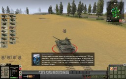 Мод Cold War на Call to Arms 1.6.3 1