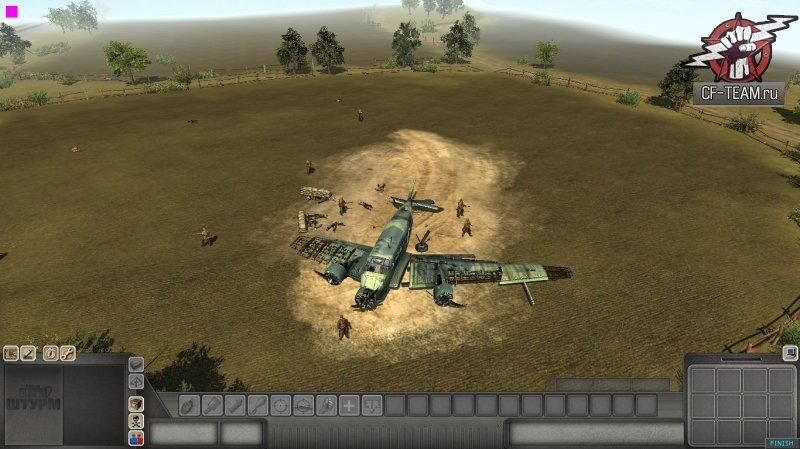 Рухнувший Ju-52