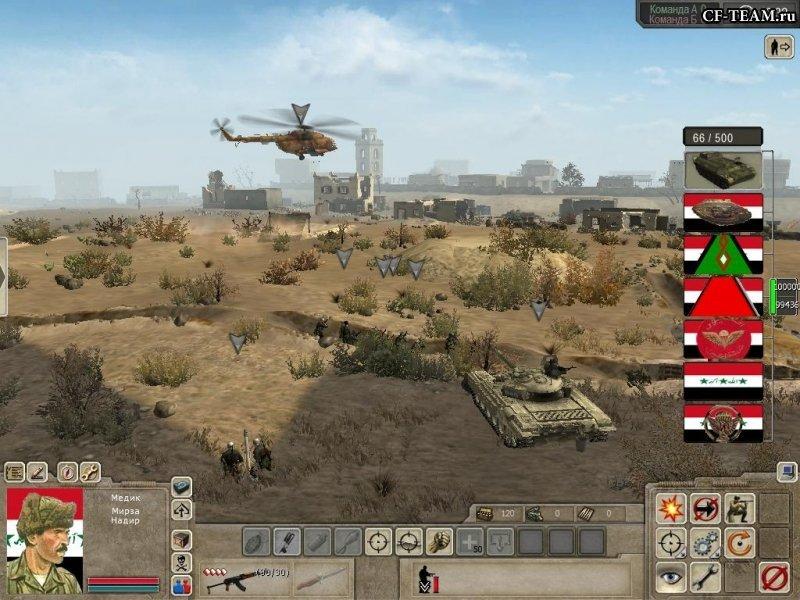скачать игру через торрент в тылу врага Cold War - фото 7